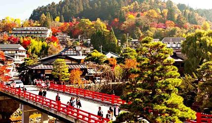 日本中部溫泉飛驒高山溫泉