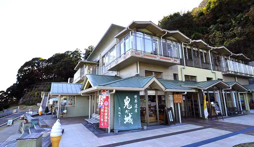 日本東紀州「熊野古道 伊勢路」世界遺產觀光名勝「鬼之城」