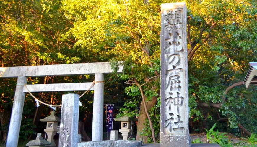 東紀州「三重熊野」日本書紀記載的最古神社花之窟神社
