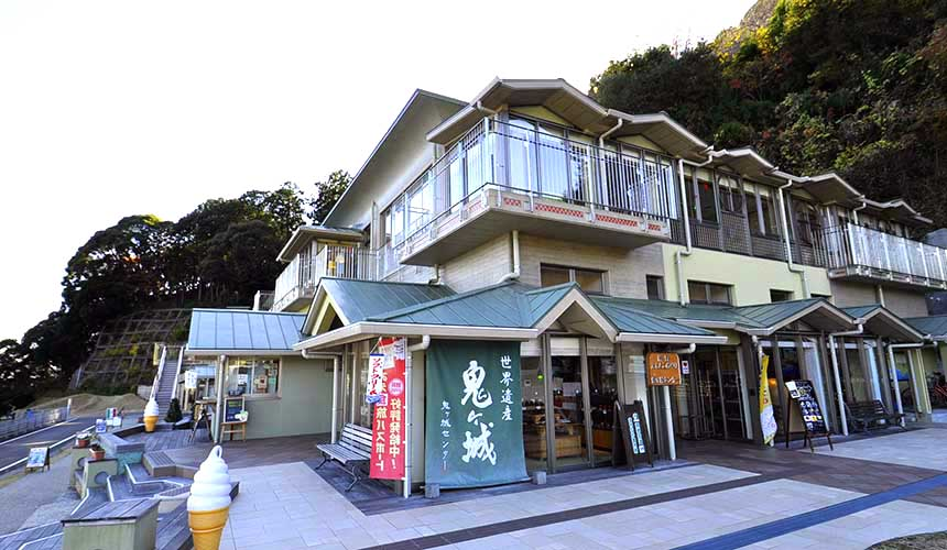 日本东纪州「熊野古道 伊势路」世界遗产观光名胜「鬼之城」