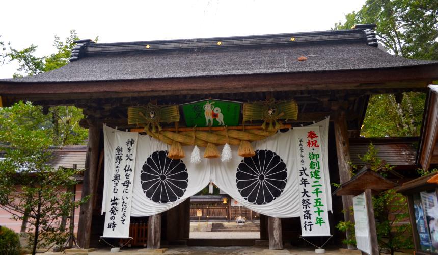 日本東紀州「三重熊野」世界遺產巡禮「熊野本宮大社」