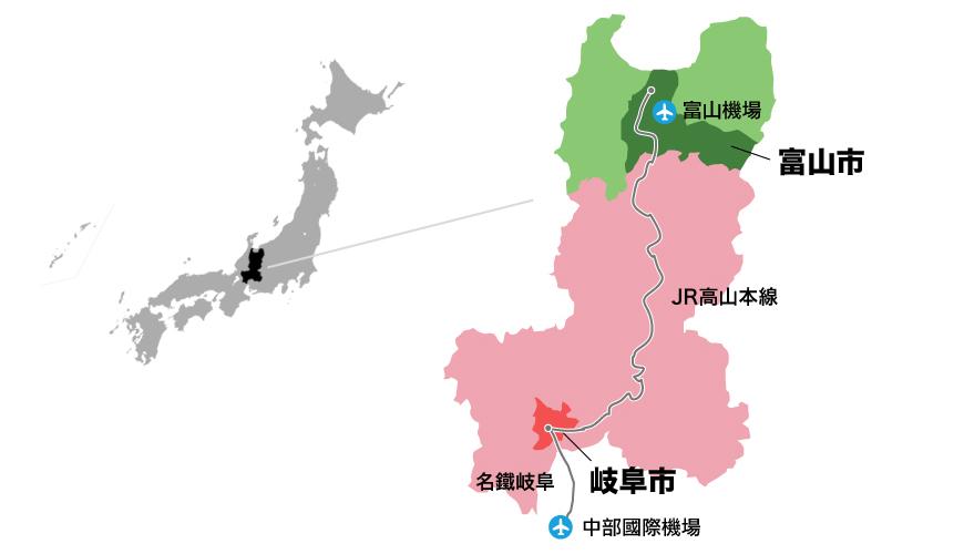 岐阜富山交通路線