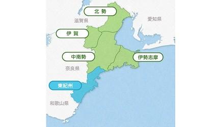 日本三重縣的行政區分布
