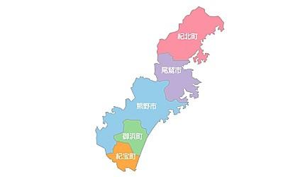 日本三重县东纪州