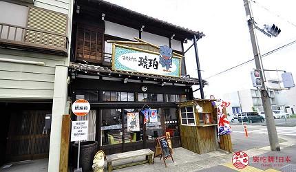 愛知縣津島市古民家咖啡廳「琥珀」門口