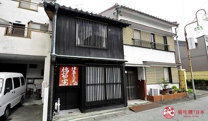 愛知縣津島是百年町家民宅「橋詰の家」