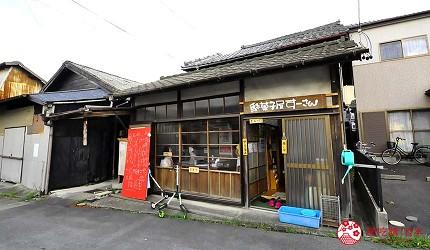 名古屋津島市景點「駄菓子屋すーさん」