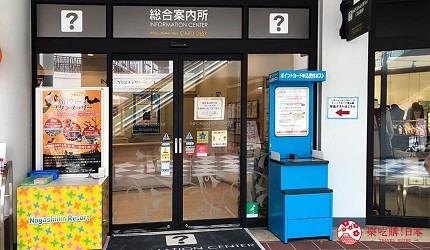 日本名古屋三井OUTLET免费wifi无缐网路