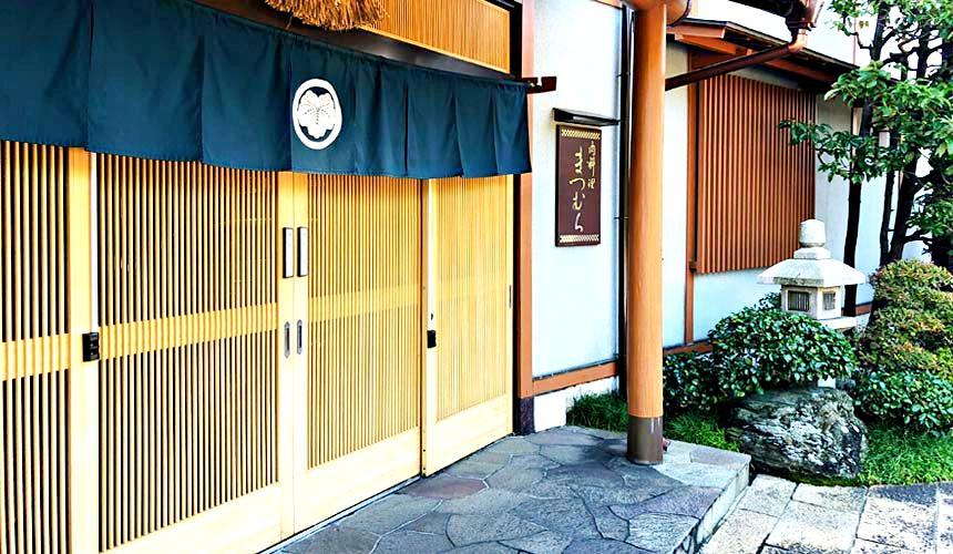 日本三重頂級松阪和牛燒肉、壽喜燒推薦「肉料理まつむら」店門口