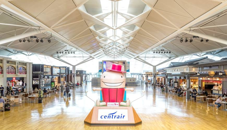 名古屋出入口「新特丽亚中部国际机场」初访者必见攻略!机场交通、美食大汇整