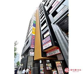 名古屋车站必吃江户前寿司名店「鮨 さわ田」的店家大楼外照片