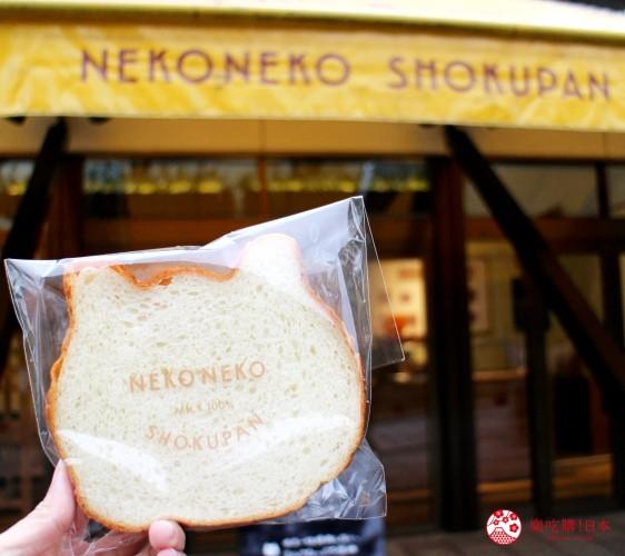 日本中部名古屋自驾租车美食NEKONEKOSHOKUPAN