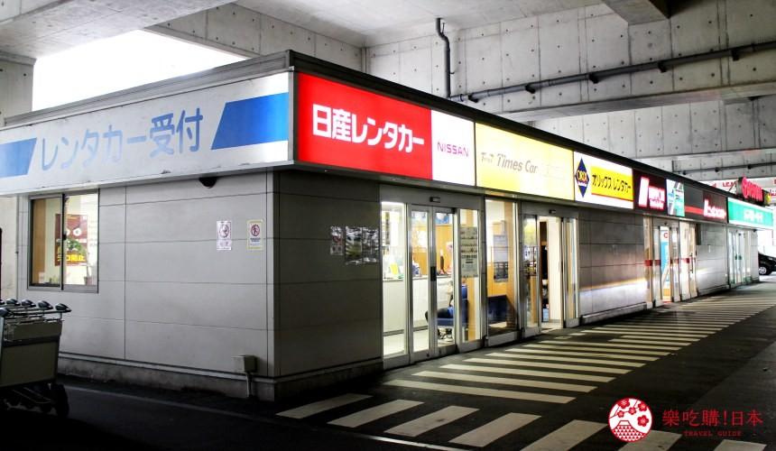 日本中部名古屋自驾租车教学名古屋机场交通广场