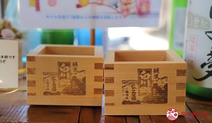 名古屋附近的推荐玩半日的西美浓文青小镇大垣百年酿酒厂三轮酒造的商标