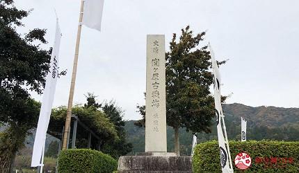 名古屋附近的推薦玩半日的西美濃文青小鎮大垣關原古戰場
