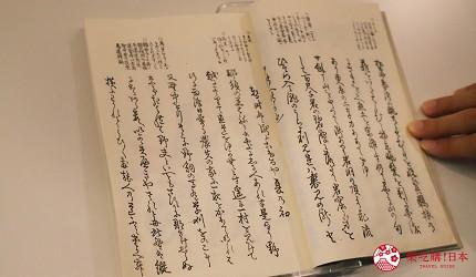 名古屋附近的推薦玩半日的西美濃文青小鎮大垣奧之細道複製品