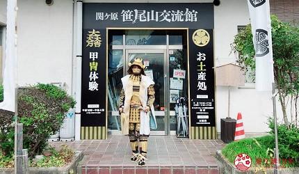 名古屋附近的推薦玩半日的西美濃文青小鎮大垣可體驗的試穿關原之戰武將盔甲
