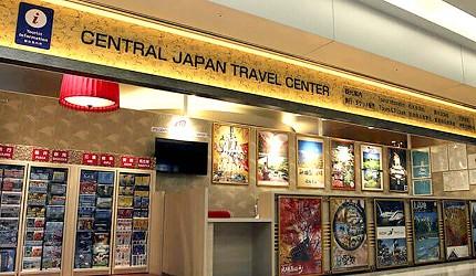 虎航台北高雄直飛超划算機票可以到的名古屋機場的Central Japan Travel Center