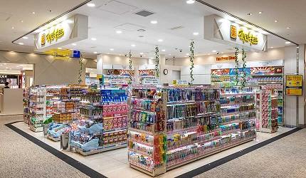 虎航台北高雄直飛超划算機票可以到的名古屋機場的松本清藥妝店